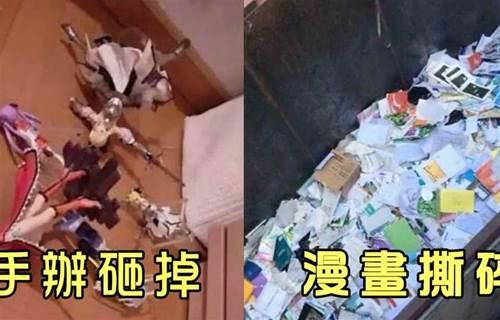 家長求助:高中生兒子攢錢買周邊,一怒之下撕碎扔進垃圾桶,現在孩子賭氣離家出走