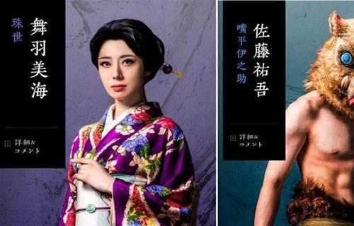 歧視女性嗎?日本熱議《鬼滅之刃》花街篇,怎麼不關心真人劇呢?