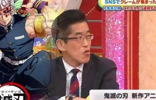 《鬼滅之刃》第二季「標題事件」持續發酵,日本教授直接開罵!